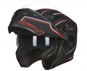 ILM 902 - Best Top Rated Modular Motorcycle Helmet